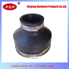 "Flexible Coupling 1-1/2""X1-1/4"" Reducer rubber fitting"