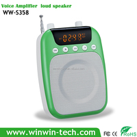 Tour Guides hot sound amplifier system with solar charging function