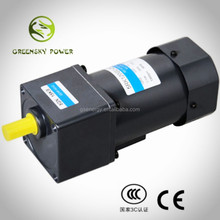 220v ac single phase 0.15hp electric motor ac reversible geared motor