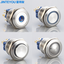 25mm waterproof momentary led push button switch