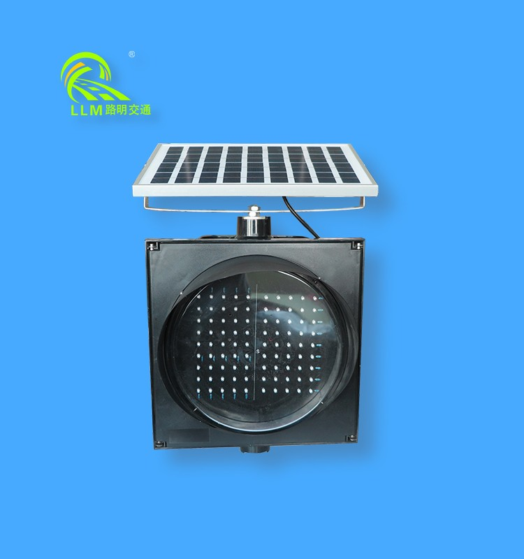 Popular High Power Traffic Solar Warning Light