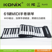 61keys soft roll up piano portable digital keyboard