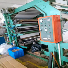 PVC UV Stack Foil BOPP PE Label Paper CUP Plastic Film Bag Flexographic Printing Machine