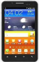 cheapest 5.2 inch Qualcomm MSM7227A 1Ghz Android 4.0 smart phone with 3G GPS