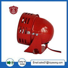 MS190 Electronic Buzzer Siren Warning Alarm Siren