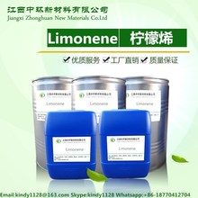 Hot Sale high quality Industrial Limonene manufacturers with cheap price wholesale