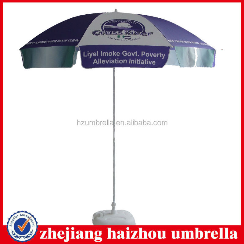 heat treat steel frame thick ribs decorative beach umbrella