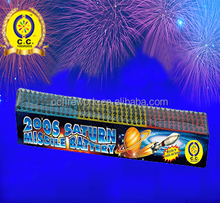online buy china fireworks with 200S missiles