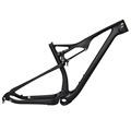 Dengfu New FM026 148mm max tire 2.35'' XC full suspension mountain bike mtb carbon frame 29er plus boost
