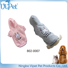Cute and insulated hot sell cartoon soft dog clothing