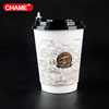 Custom Logo Printed Disposable Double Wall Corrugated Paper Coffee Cup With Lids