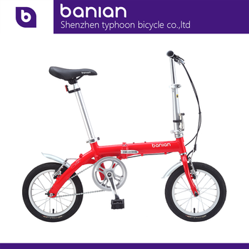 Cheap Aluminum 14 Inch Folding Kids Bike / Kids Bicycle By China Folding Bike Manufacturer Supply For Sale
