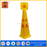 China supplier Y8010 Cleaning in progress led traffic signs caution sign