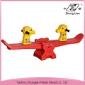 Kindgarden new design stable colorful plastic kid play seesaw prices