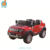 WDDC100 Children's Electric Car 2 Driving Motors High Power 2.4G Double Seat Remote Control /Play Race Car Games For Free