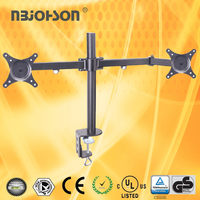 Adjustable LCD Dual Monitor Mount (LB-T022)
