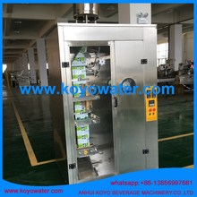 KOYO factory automatic yoghurt packaging machine/sachet milk production line