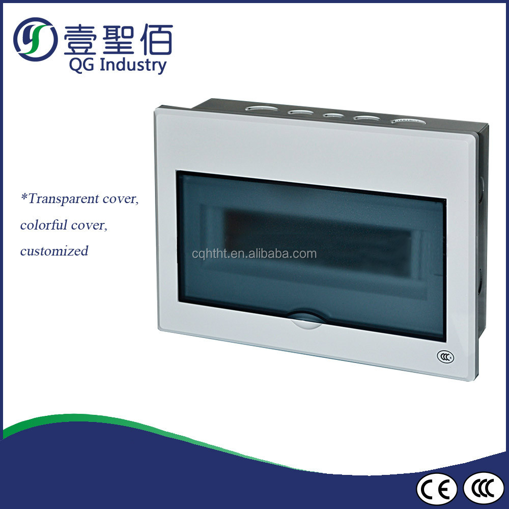 42 way Copper terminal optical fiber distribution box