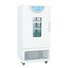 Laboratory stainless-steel chamber Cooling Incubator machine bod tester with best price