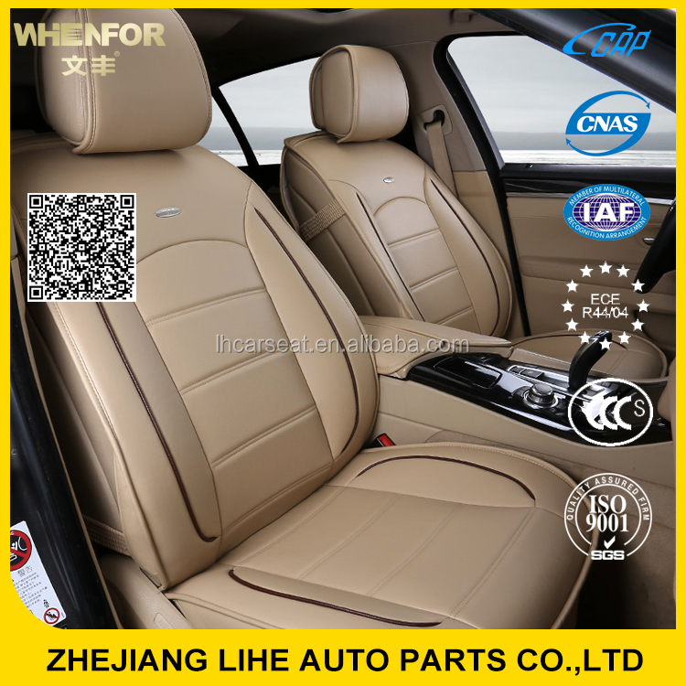Alibaba high quality leather baby car seat cover with competitive price