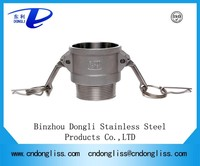 China manufacture type B threaded stainless steel half coupling price