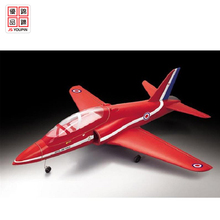 electric rc gliders fibergiass&fuselage