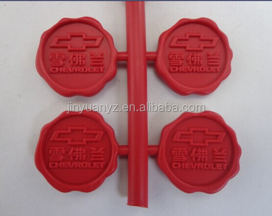 hot sale self adhesive wax seal for wedding invitation and other promotional gift