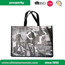 High Quality Laminated 120gsm Luxury Tote Non Woven Full Color Logo Print Shopping Promotional Bag
