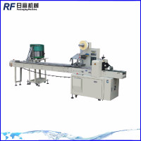 Multifunctional jelly candy pillow type flow pack machine for sale