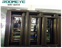 ROOMEYE good price aluminum clad wood composite tempered glass window aluminium door frame price