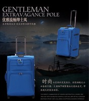 2015 Hot sale cheap travel trolley luggage/ Women and men carry on luggage