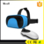 2017 Shenzhen Wholesale Virtual Reality Headset Vr 3d glasses Hot Sale Vr box