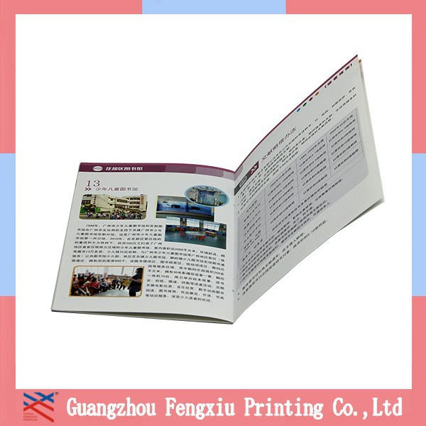 2015 Cheapest Marketing Brochure Printing