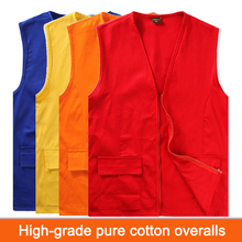custom high-quality comfortable breathable v-neck pure cotton yarn card material vest waistcoat with two pockets
