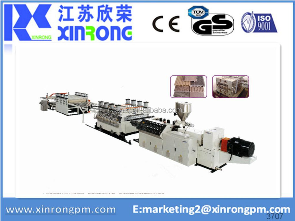 high effective wood wpc pvc pe profile making machine