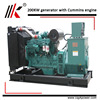 FROM CHINA WIND POWER PLANT PRODUCE DYNAMO GENERATOR WITH 6LTAA8.9-G2 250KVA WELDER CUM GENERATOR ENGINE