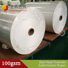 Good price high quality forever textile transfer paper on alibaba