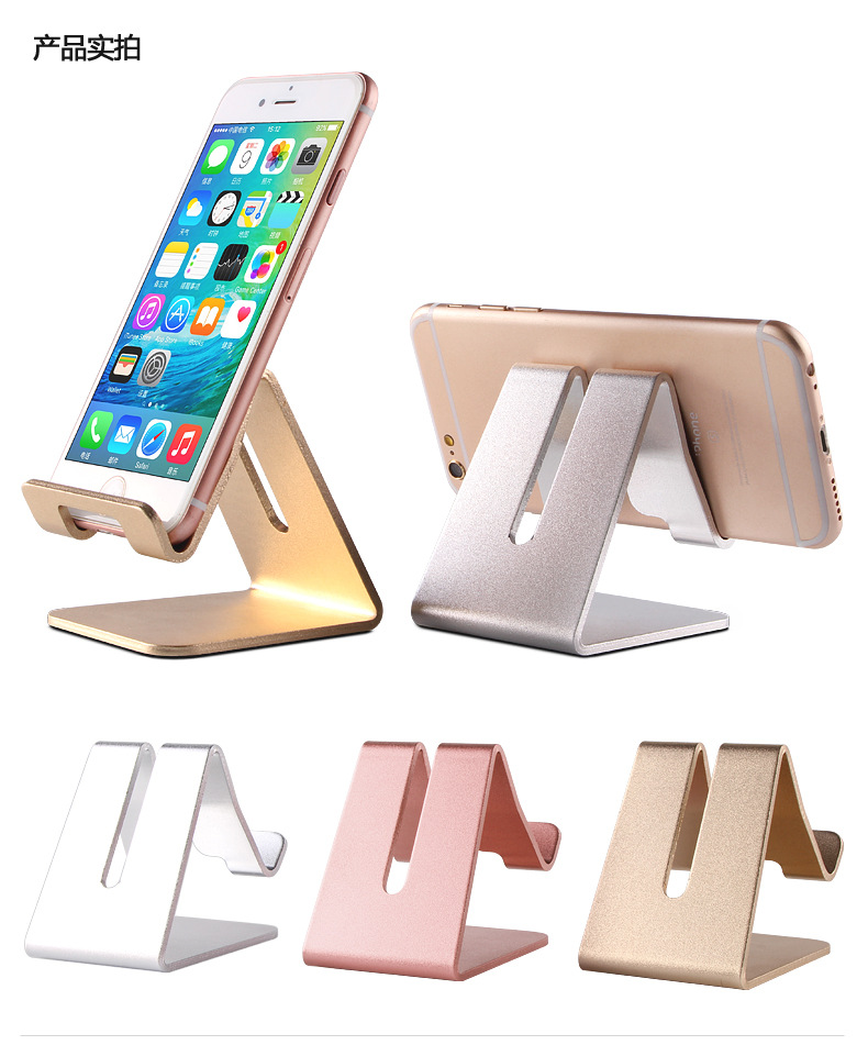 mobile phone accessories,Aluminum Universal stand Smart Mobile Cell Phone Holder