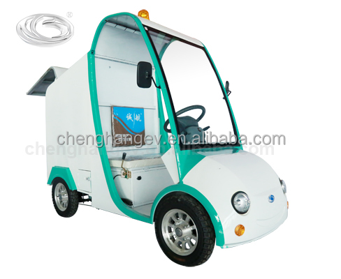 New products of 2016 cheap electric tricycle
