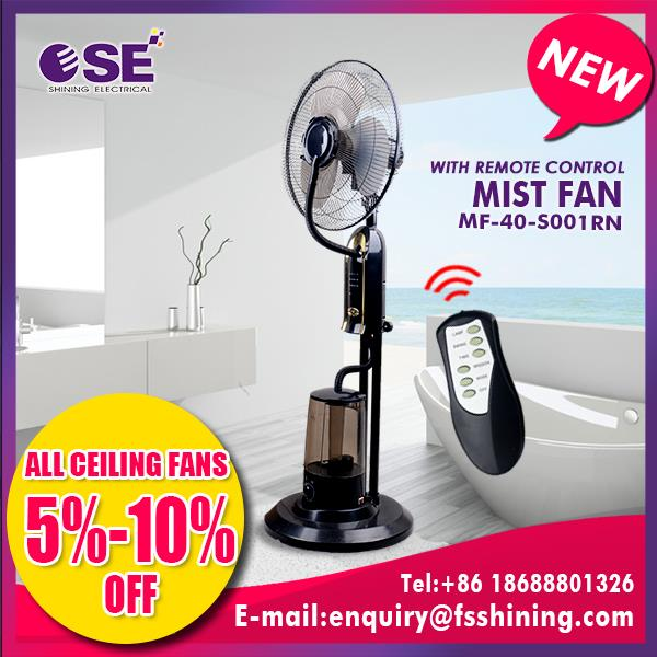 75W portable remote control water mist fan for wholesales