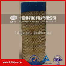 Air filter AF26117 NELSON 871313N AF26118 Filter Used With: AH19476 AH19477 AH19488 AH19489