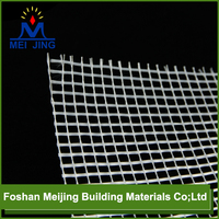 high quality fiberglass mesh gift wrapping decorating mesh rolls for paving mosaic