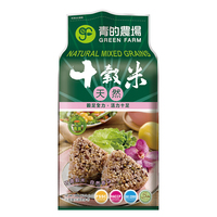 1200g 10 Natural Mixed Rice Grains For Healthy Meal