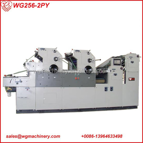 WG Two Color Heidelberg Offset Printing Machine Price