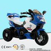 High Quality motorbike 250cc kids motorbike for children