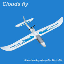 2015 Hot Spring Festival's gift Toys: 2.4G 4 Channel Rotating Foam Gliders Plane Toy