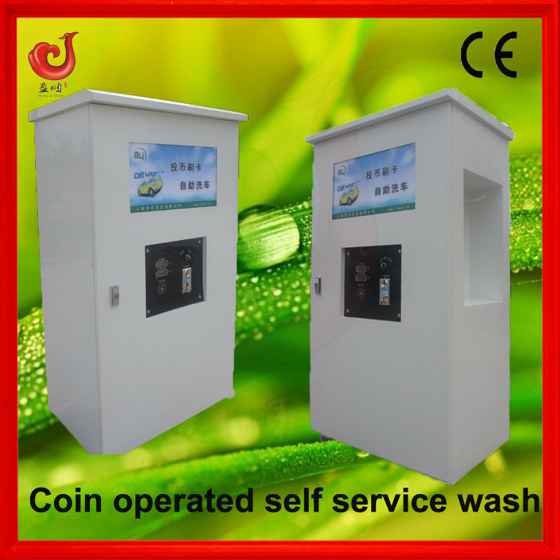 2014 CE coin /card operated self service car wash/self-service wheel washer