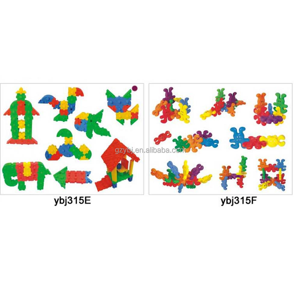 China wholesale kids educational blocks / sensory integration toys