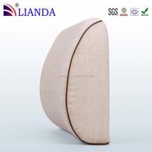 Best selling memory foam lumbar support car pillow, massage waist cushion, comfort foam back cushion