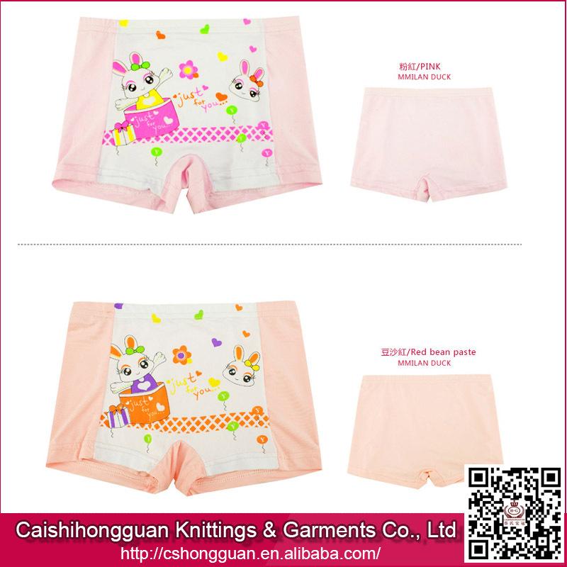 Suerhuai Knitting Underwear Co Ltd : New collection little girl kids underwear pink panty view